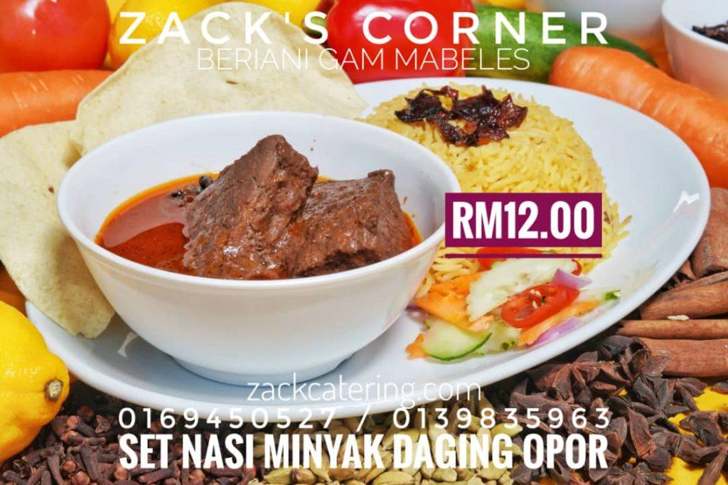 Nasi Minyak Daging Opor