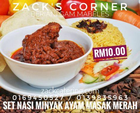 Nasi Minyak Ayam Masak Merah